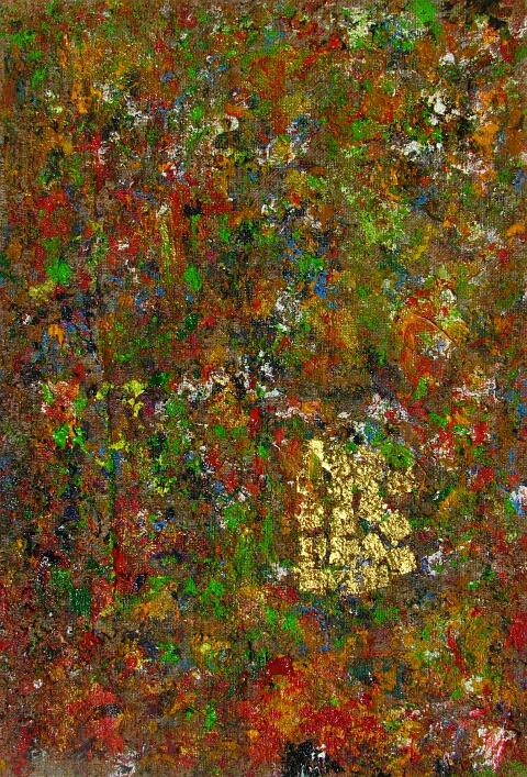 ulrich gottlieb - malerei, fine art, abstract art